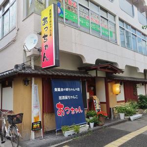 神戸、春日野道  「貴闘力の姉ちゃんの店 居酒屋ちゃんこ あっちゃん」-ちゃんこ鍋