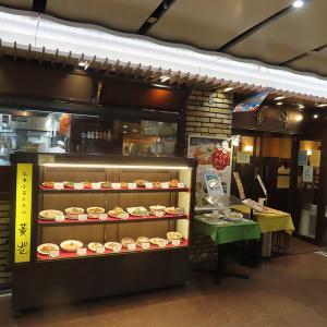 神戸、三宮「広東小菜と点心 黄老」-汁そばセット