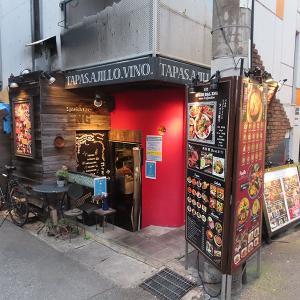 神戸、三宮「スペインバルENG」-たっぷり魚介類のパエリア☆