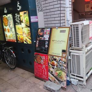 神戸、三宮 「鶏料理 ひとりひとり」-美味しい鶏料理店☆おすすめコース☆