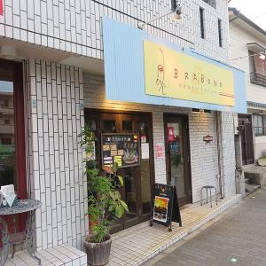 神戸、六甲 イタリアン 「ブラボーノ」-もちもちペペロンチーノ☆