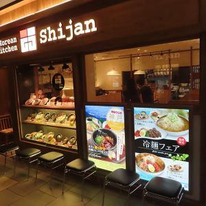 神戸、三宮 「Shijan」-牛カルビ焼肉の冷麺セット☆
