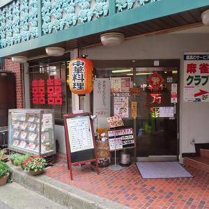 神戸、三宮 「中華料理 万里」-味噌ラーメン☆