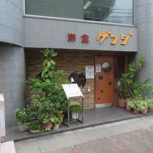 神戸、三宮 「洋食 ゲンジ」-カニクリームコロッケ&海老フライ