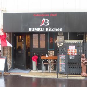 神戸、三宮 インドネシア料理「BUMBU Kitchen」