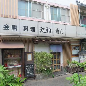 神戸、春日野道 「丸福寿司」-お昼のランチ☆
