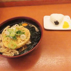神戸、三宮 「立食い・うどん・そば 松屋」-スタミナうどん☆