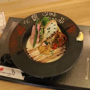 神戸、三宮  「フレンチラーメン専門店 カニ蟹 crab noodle」