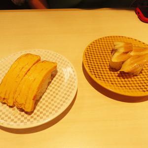 神戸、三宮 「回転寿司 魚べい」