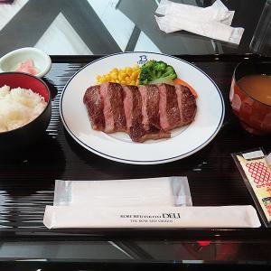 神戸、北野「神戸ビフテキ亭」-サーロインステーキプレート