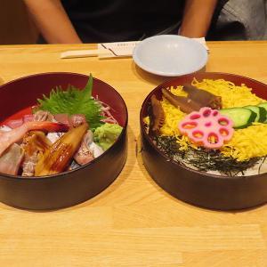 神戸、三宮 「うを勢 分家東門店」-特製海鮮チラシ