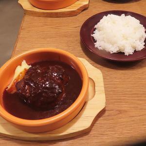 神戸、三宮 「 grill×italy KOBE mitsu」☆自家製ハンバーグセット