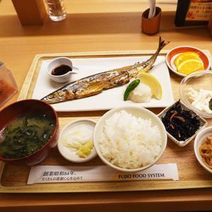 神戸、三宮 「さち福や」-国産さんま塩焼きと大根おろし定食