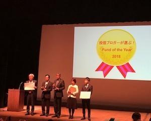 【イベント】FOY2019が開催されるようです!