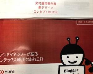 【MUKAMブロガーミーティング】工場見学会に初参加!