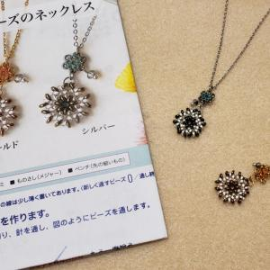 ◇ 可愛い!デミビーズのネックレス☆