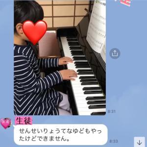 能力開発とピアノ〜マインドを育てる〜