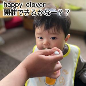 6月のhappy clover開催日について