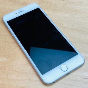 iPhoneの買取価格100円が50倍以上になった件