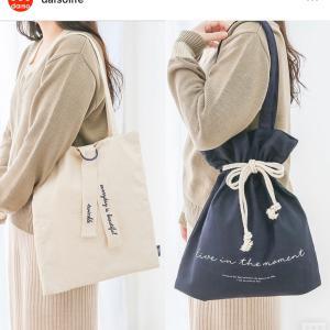 韓国ダイソーのエコバッグがめっちゃ気になる!!