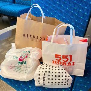 大阪のうまうま仕入れて!まだ空いてる新幹線に!
