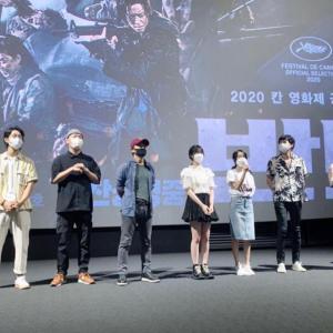 「半島」の舞台挨拶!韓国の映画館もやっぱり!