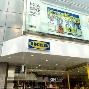 IKEA渋谷プレオープンなう!