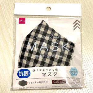 チェック柄&リボンでかわいい!ダイソー洗えてくり返し使えるマスク!