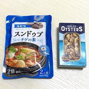業務スーパーのスンドゥブチゲの素にカルディの牡蠣の水煮缶を入れてみた!