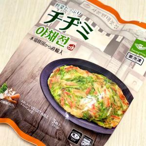 業務スーパーの韓国食品!これもリピ決定!