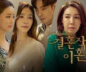 ここで終わったらあかんやろーって思ってた韓国ドラマ!今日からシーズン2が放送!