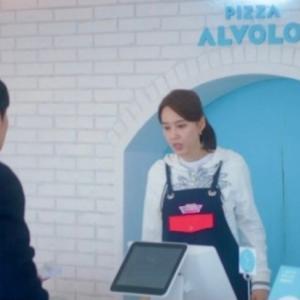あたしが観てる韓国ドラマによく出てくるピザ屋さんPIZZA ALVOLO!