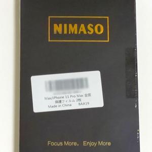 NIMASOのiPhone用ガラスフィルム!保証ありでよかった!