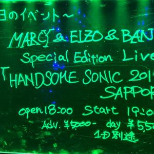 MARCY&EIZO&BAN Special Edition Live!