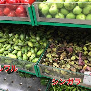 インドっぽい野菜を食べてみよう★パルワルとシンガラ