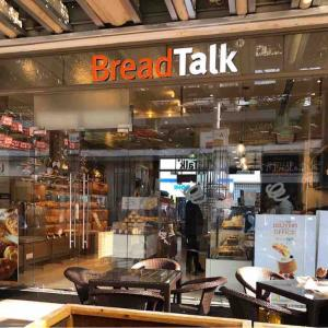サイバーハブのパン屋さん♪Bread Talk
