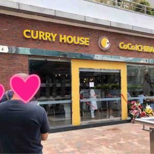インドにココイチ1号店がOpenしたので行ってきました♪