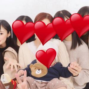 ☆ Friends. ☆