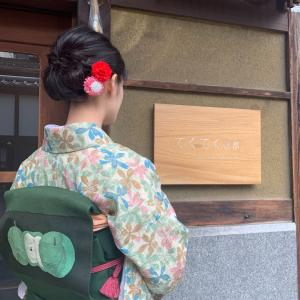 ☆ Kyoto ☆