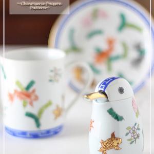 ヘレンド『ポワッソン風』♪お醤油差しとマグカップに♪<◆生徒様作品集◆>