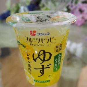 ふじっこ・フルーツセラピー(柚子)