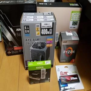 SSDと電源が届く 人生初の自作PC組み立て