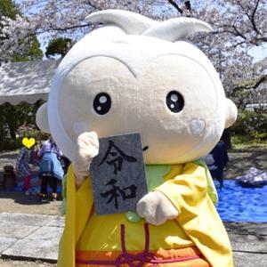 長慶寺花まつり2019