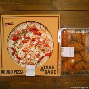 コストコのピザとクロワッサン
