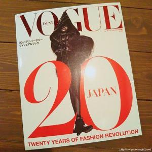 VOGUE JAPAN 20thアニバーサリー ヴィジュアルブック(VOGUE JAPAN 2019年12月号増刊) VoCE (ヴォーチェ) 2020年 01月号