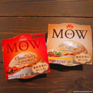 最近のおやつ(MOWと蜜と雪とさつまいもど)