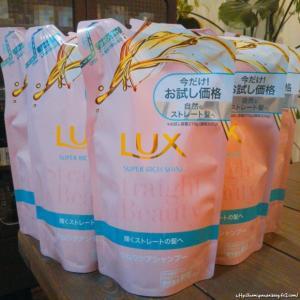 LUXストレート&ビューティー うねりケアシャンプー つめかえ用(お試し容量サイズ)×6