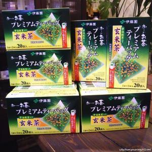 お〜いお茶 プレミアムティーバッグ 宇治抹茶入り玄米茶(20袋)×8