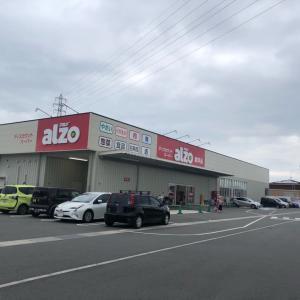 新しいスーパーに行ってみた