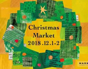 てずくなLab、「Christmas Market:MARKT Laboratorio」(2018.12.1・2)に出展します